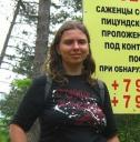ludmila_kursk.jpg